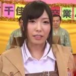 美人のお姉さんに筆おろしされるバスツアー 有村千佳